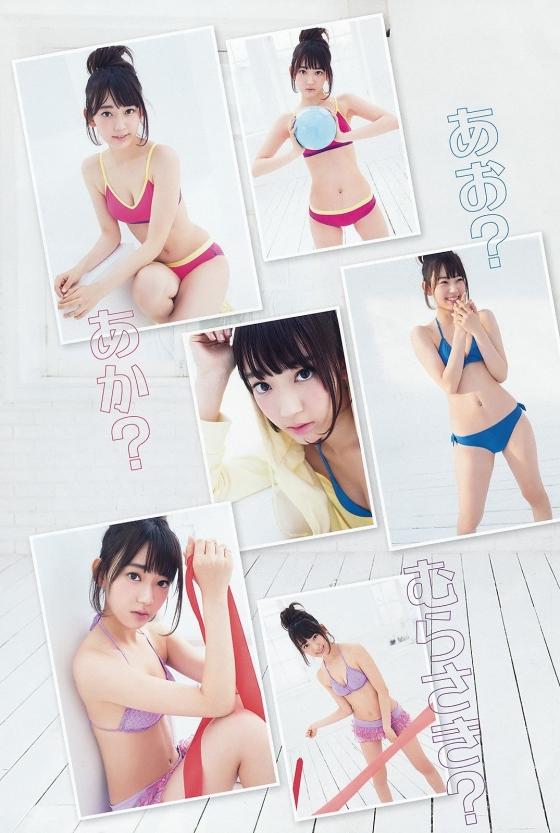 宮脇咲良 ヤングジャンプ最新水着姿Cカップの可愛いグラビア 画像29枚 22