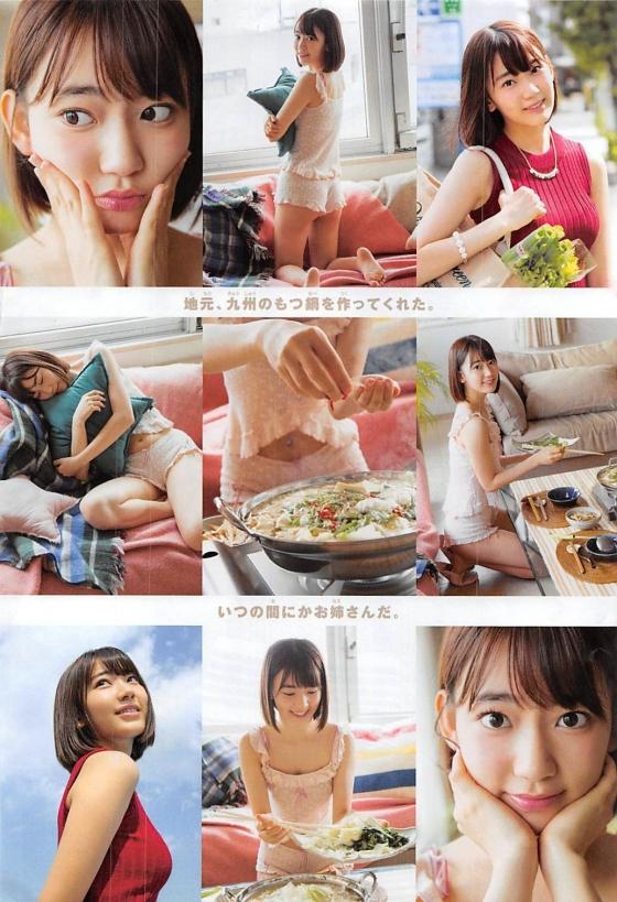 宮脇咲良 ヤングジャンプ最新水着姿Cカップの可愛いグラビア 画像29枚 27