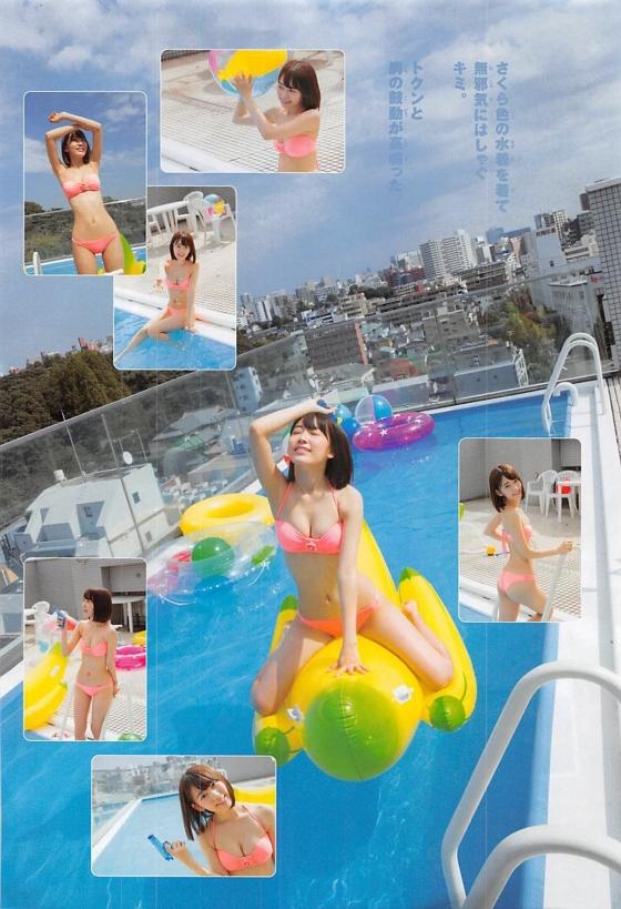 宮脇咲良 ヤングジャンプ最新水着姿Cカップの可愛いグラビア 画像29枚 28
