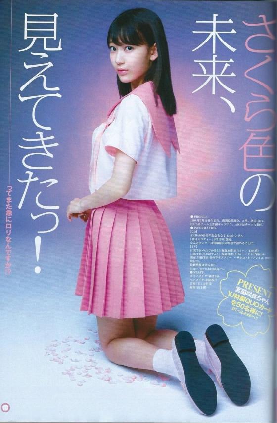 宮脇咲良 ヤングジャンプ最新水着姿Cカップの可愛いグラビア 画像29枚 8