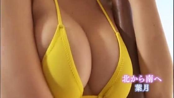西岡葉月 DVD北から南へのGカップ爆乳谷間キャプ 画像64枚 28