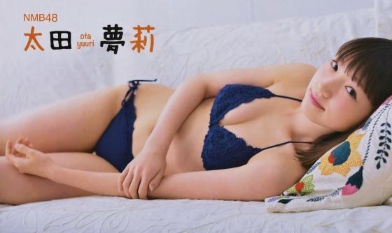 太田夢莉 BOMBのスクール水着Dカップ谷間 画像28枚 28