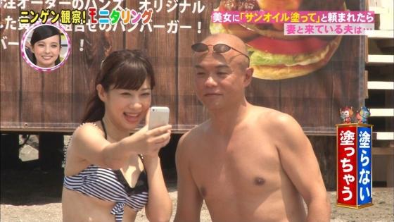 鈴木ふみ奈 モニタリング仕掛け人のHカップ水着姿で素人を悩殺 画像26枚 19