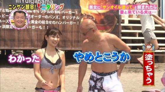 鈴木ふみ奈 モニタリング仕掛け人のHカップ水着姿で素人を悩殺 画像26枚 22