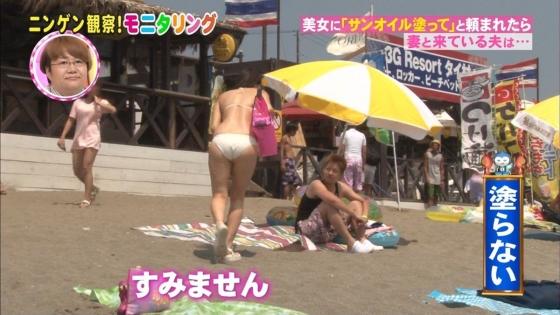鈴木ふみ奈 モニタリング仕掛け人のHカップ水着姿で素人を悩殺 画像26枚 23