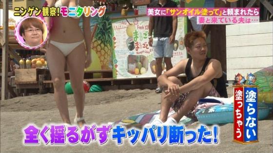 鈴木ふみ奈 モニタリング仕掛け人のHカップ水着姿で素人を悩殺 画像26枚 26