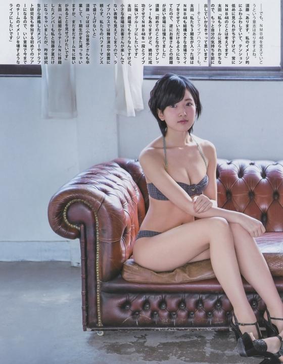 太田夢莉 雑誌UTBのDカップ谷間水着グラビア 画像23枚 11