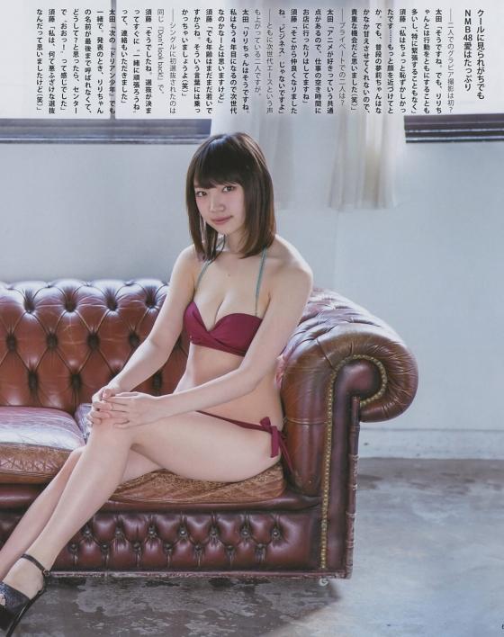 太田夢莉 雑誌UTBのDカップ谷間水着グラビア 画像23枚 12