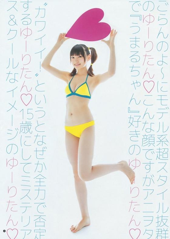 太田夢莉 雑誌UTBのDカップ谷間水着グラビア 画像23枚 22