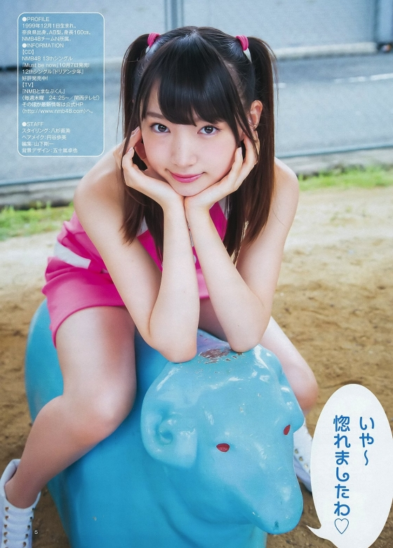 太田夢莉 雑誌UTBのDカップ谷間水着グラビア 画像23枚 23