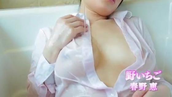 春野恵 野いちごの乳首ポチ&透けやマン筋食い込みキャプ 画像57枚 35