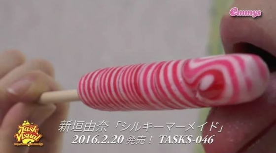 新垣由奈 シルキーマーメイドの陰毛剃り跡やクリポチ股間キャプ 画像28枚 13