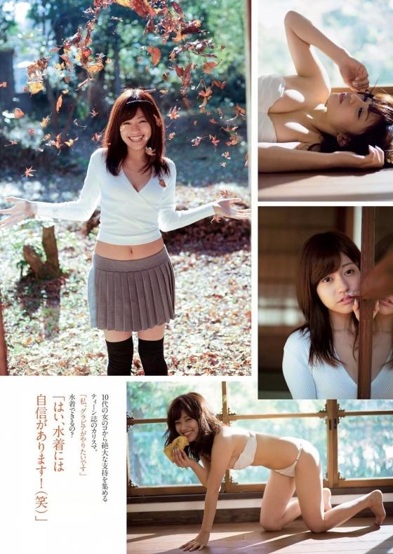 大澤玲美 DiaryのFカップ谷間と全開腋DVDキャプ 画像23枚 21