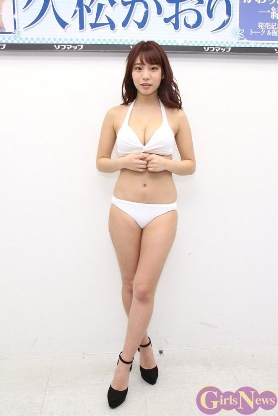 久松かおり かおりんと一緒のソフマップ販促イベント 画像26枚 5