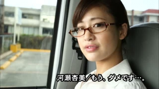 河瀬杏美 DVDもう、ダメです…。のハイレグ股間とお尻の割れ目キャプ 画像34枚 2