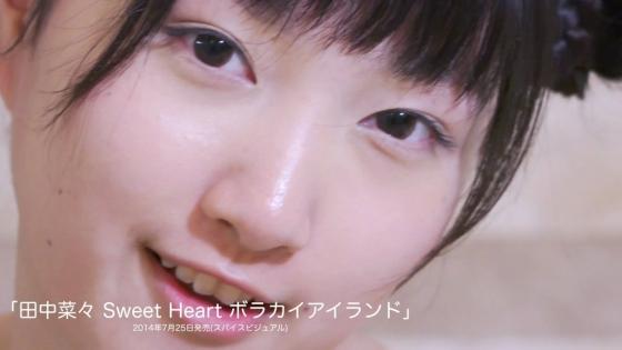 田中菜々 Sweet Heart-ボラカイアイランド-陰毛&マン筋キャプ 画像45枚 29