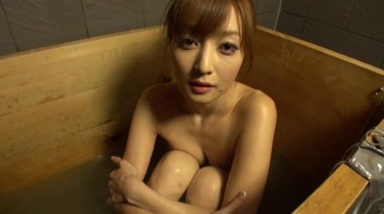 池田夏希 ナツキパイのセミヌード手ブラ&ノーブラキャプ 画像51枚 8