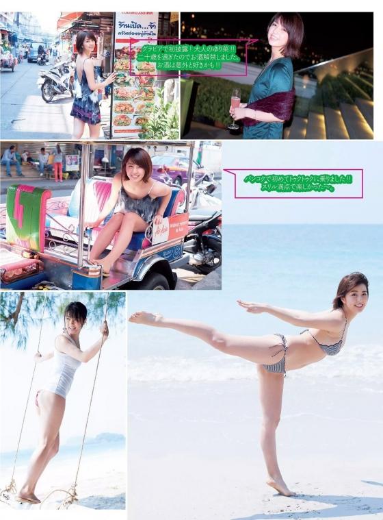 柳ゆり菜 週プレの水着姿Eカップ谷間と腋&腹筋見せグラビア 画像34枚 3