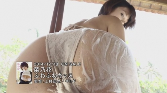 菜乃花 ふわふわキッスのIカップ手ブラ&ノーブラキャプ 画像52枚 21