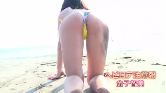 金子智美 ヘビロテ注意報のマン筋&手ブラキャプ 画像49枚 13
