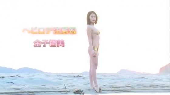 金子智美 ヘビロテ注意報のマン筋&手ブラキャプ 画像49枚 42