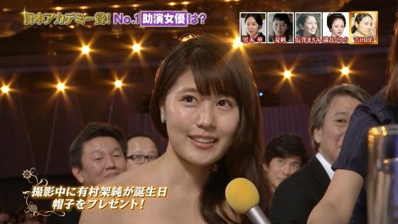 有村架純 日本アカデミー賞のDカップドレス姿キャプ 画像30枚 10