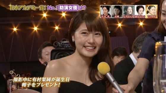 有村架純 日本アカデミー賞のDカップドレス姿キャプ 画像30枚 11