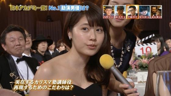 有村架純 日本アカデミー賞のDカップドレス姿キャプ 画像30枚 14