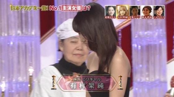 有村架純 日本アカデミー賞のDカップドレス姿キャプ 画像30枚 18