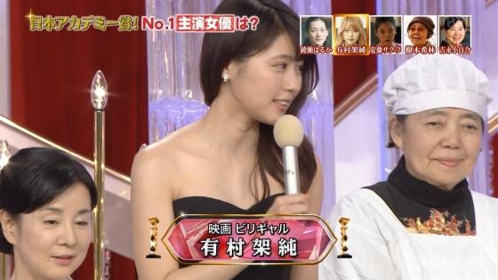 有村架純 日本アカデミー賞のDカップドレス姿キャプ 画像30枚 19