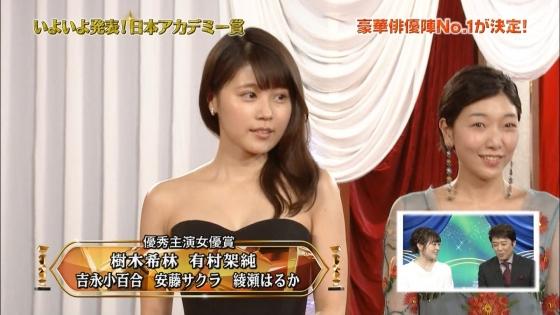 有村架純 日本アカデミー賞のDカップドレス姿キャプ 画像30枚 1