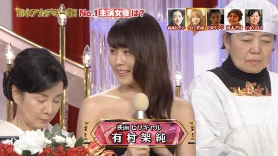 有村架純 日本アカデミー賞のDカップドレス姿キャプ 画像30枚 20