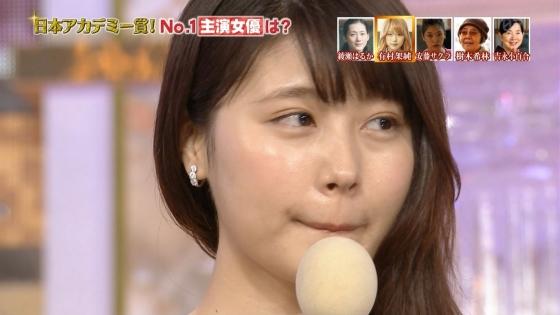 有村架純 日本アカデミー賞のDカップドレス姿キャプ 画像30枚 22