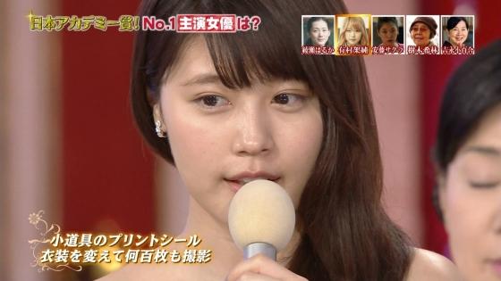 有村架純 日本アカデミー賞のDカップドレス姿キャプ 画像30枚 24