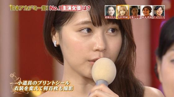 有村架純 日本アカデミー賞のDカップドレス姿キャプ 画像30枚 26