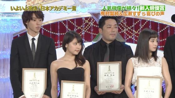 有村架純 日本アカデミー賞のDカップドレス姿キャプ 画像30枚 28