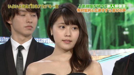 有村架純 日本アカデミー賞のDカップドレス姿キャプ 画像30枚 29