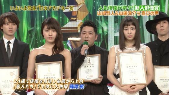 有村架純 日本アカデミー賞のDカップドレス姿キャプ 画像30枚 30