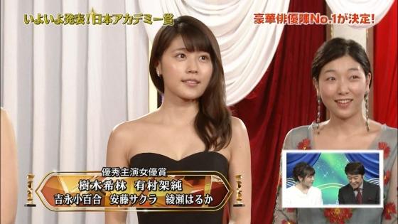 有村架純 日本アカデミー賞のDカップドレス姿キャプ 画像30枚 4