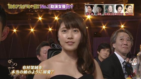 有村架純 日本アカデミー賞のDカップドレス姿キャプ 画像30枚 7