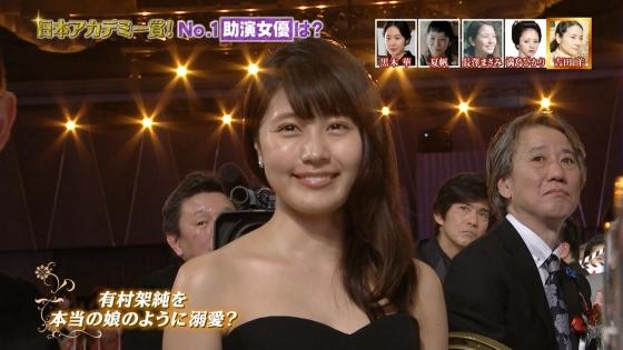 有村架純 日本アカデミー賞のDカップドレス姿キャプ 画像30枚 8