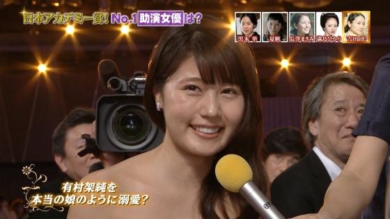 有村架純 日本アカデミー賞のDカップドレス姿キャプ 画像30枚 9