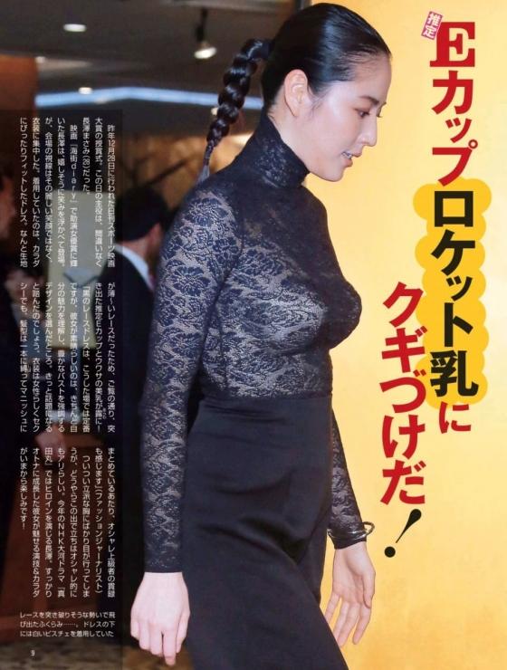 長澤まさみ 日本アカデミー賞の腋と背中全開ドレス姿 画像19枚 17