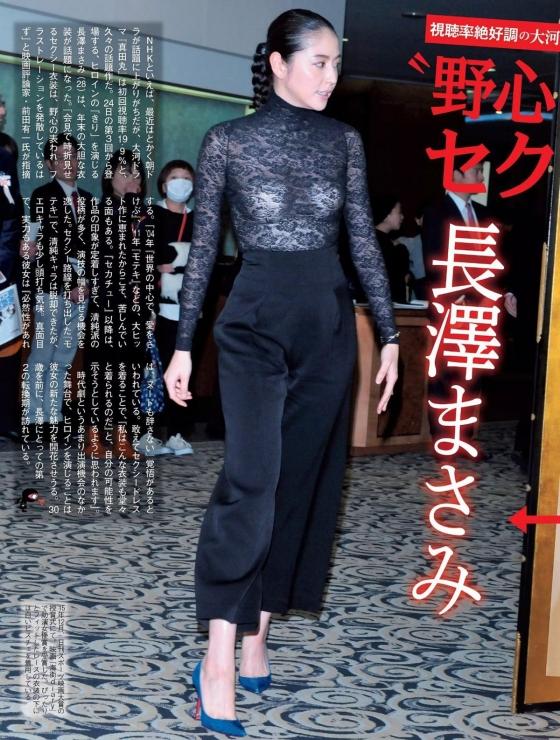長澤まさみ 日本アカデミー賞の腋と背中全開ドレス姿 画像19枚 18
