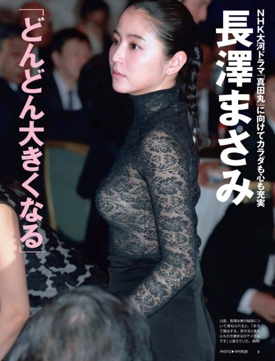 長澤まさみ 日本アカデミー賞の腋と背中全開ドレス姿 画像19枚 19