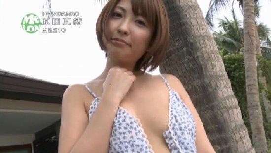 原田真緒 だんだん好きになるのマン筋と大胆ノーブラキャプ 画像60枚 34