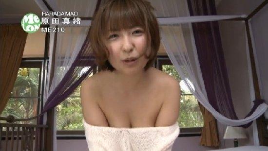 原田真緒 だんだん好きになるのマン筋と大胆ノーブラキャプ 画像60枚 46