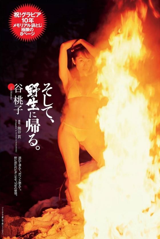谷桃子 週プレで解禁された手ブラセミヌードと水着巨尻グアビア 画像32枚 2