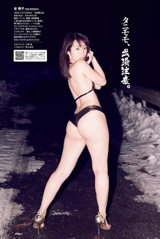 谷桃子 週プレで解禁された手ブラセミヌードと水着巨尻グアビア 画像32枚 7