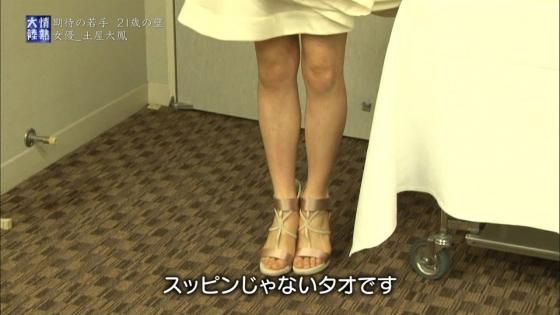 土屋太鳳 情熱大陸のダンスで魅せた着衣巨乳と腋汗キャプ 画像36枚 34